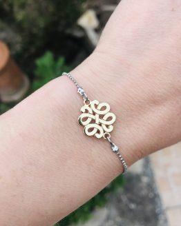 Bracelet Emma en plaqué or et chaine inoxydable ajustable